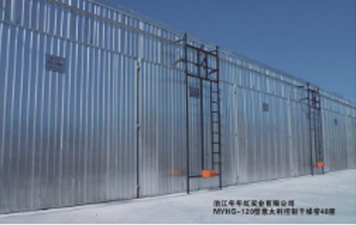 MYHG型蒸汽加热木材干燥窑(全铝合金结构)